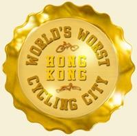 Hong Kong: World's Worst Cycling City